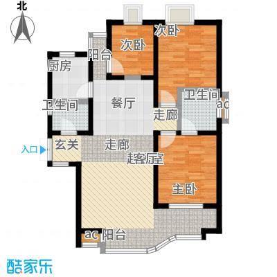 天然城Ⅲ境界100.58㎡三室两厅两卫户型