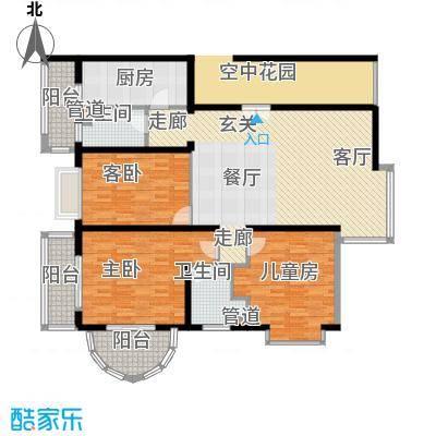 三亚远洋公馆163.00㎡C户型3室2厅2卫