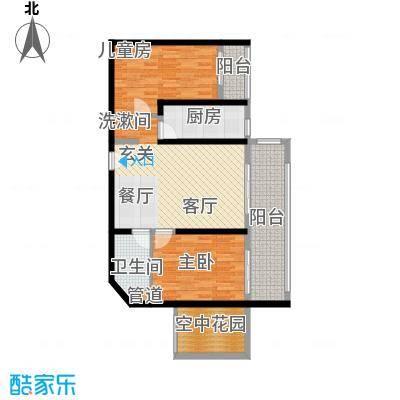 三亚远洋公馆97.00㎡B户型2室2厅1卫