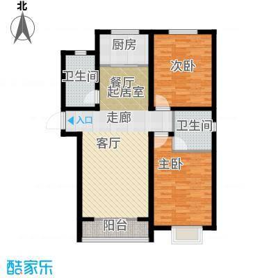 水榭花城120.59㎡两室两厅一厨两卫户型