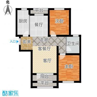 紫林湾105.88㎡11号楼2单元C1户型2室2厅1卫