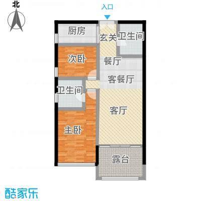 尚海华廷111.33㎡A户型2室2厅2卫1厨户型2室2厅2卫