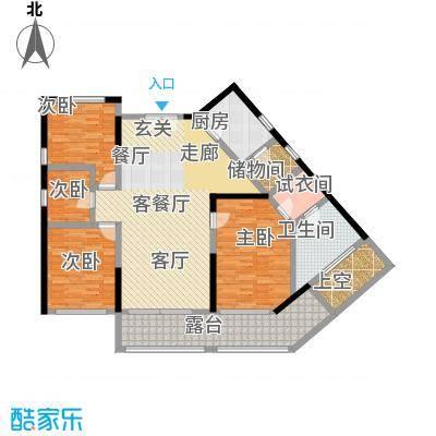 尚海华廷167.50㎡D户型3房2厅2卫户型3室2厅2卫