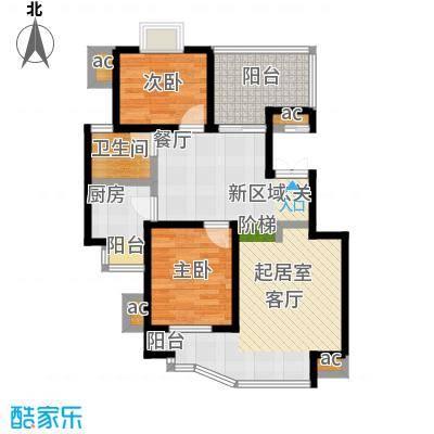 天然城Ⅲ境界95.47㎡两室两厅一卫户型