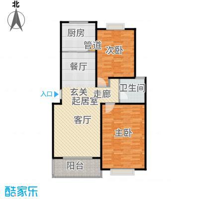 南洋博仕欣居94.00㎡房型: 二房; 面积段: 94 -97 平方米;户型