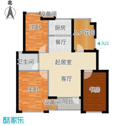 荣盛香缇澜山101.02㎡多层D19-B户型 三室两厅两卫户型3室2厅2卫