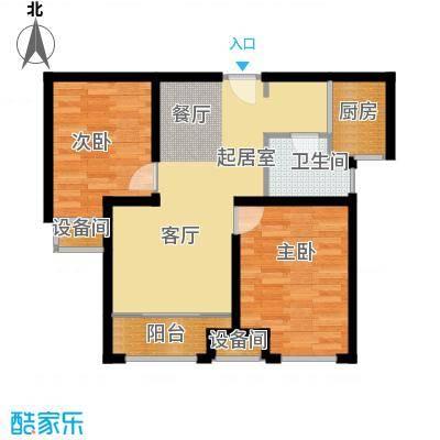 荣盛香缇澜山79.16㎡高层G16-B户型 两室两厅一卫户型2室2厅1卫