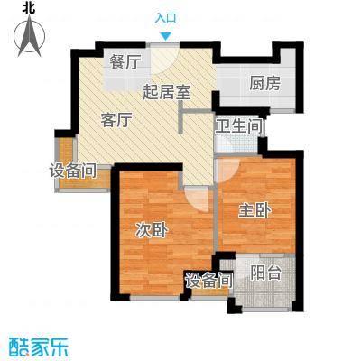 荣盛香缇澜山66.46㎡高层G15-B户型 两室两厅一卫户型2室2厅1卫