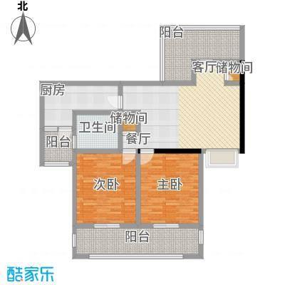 上海公馆105.41㎡A1户型(1#楼)户型2室2厅1卫
