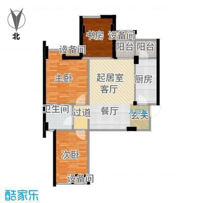 美洲花园E区2期89.68㎡C-户型3室2厅1卫