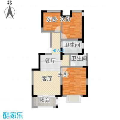北环阳光花园77.19㎡户型10室