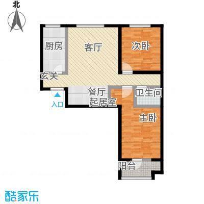 龙鼎天悦92.41㎡C2室2厅1卫92.41平方米户型2室2厅1卫