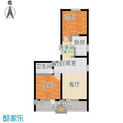 龙鼎天悦95.16㎡A2室2厅1卫95.16平方米户型2室2厅1卫
