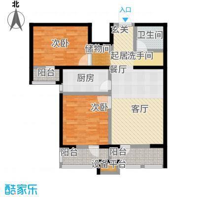 龙鼎天悦92.09㎡B2室2厅1卫92.09平方米户型2室2厅1卫