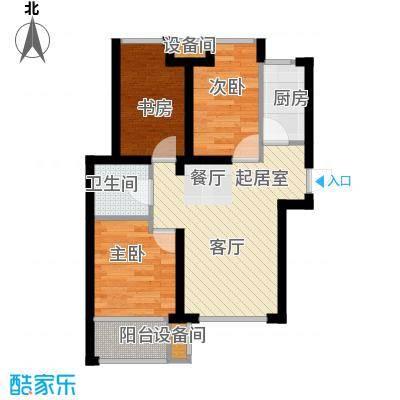 荣盛香缇澜山87.65㎡高层G16-C户型 三室两厅一卫户型3室2厅1卫
