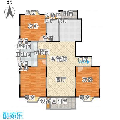 公园养生豪庭149.94平方米三房户型
