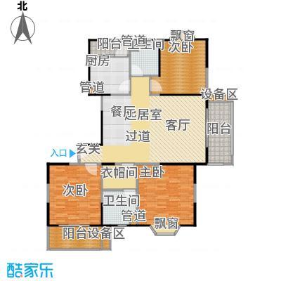 公园养生豪庭142.09平方米三房户型
