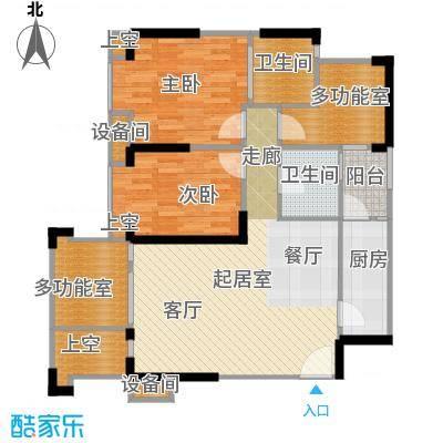 美洲花园E区2期88.63㎡户型2室2厅2卫