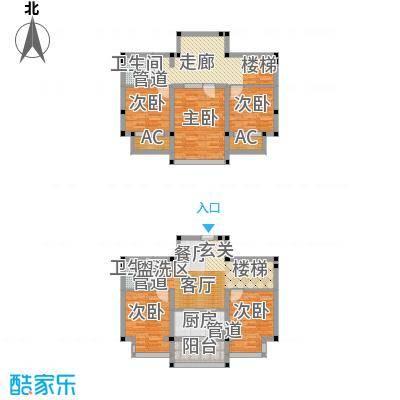 帝景嘉园115.23㎡二期户型-B7g户型
