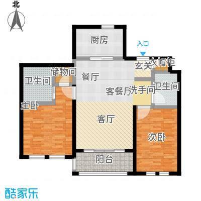 绿地大溪地99.79㎡C3-2户型2室1厅2卫