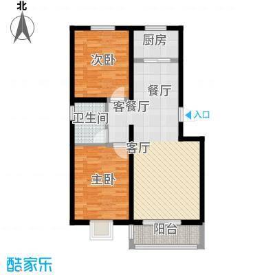 紫苑二期93.36㎡G户型 两室两厅一卫户型2室2厅1卫