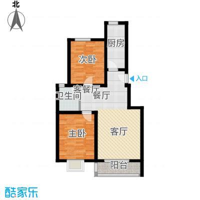 紫苑二期92.18㎡A户型 两室两厅一卫户型2室2厅1卫