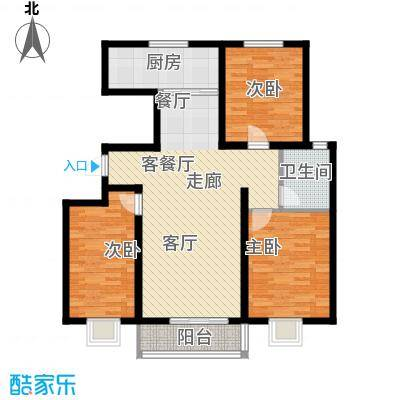 紫苑二期121.05㎡H户型 三室两厅一卫户型3室2厅1卫