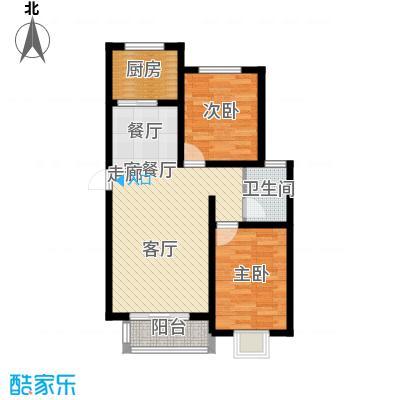 紫苑二期90.90㎡E户型 两室两厅一卫户型2室2厅1卫