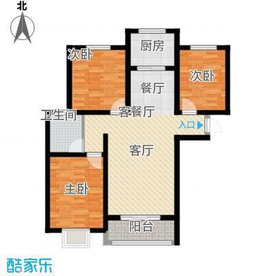 紫苑二期107.64㎡D户型 三室两厅一卫户型3室2厅1卫