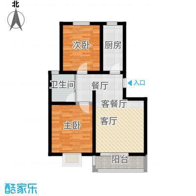 紫苑二期89.17㎡B户型 两室两厅一卫户型2室2厅1卫