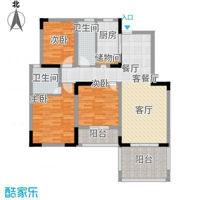 开元新城户型3室1厅2卫1厨