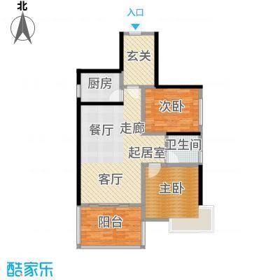 金祥・万卷山84.89㎡G1户型2室2厅1卫