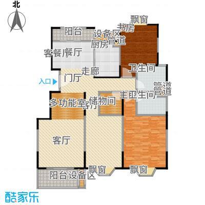 公园养生豪庭141.83平方米三房户型