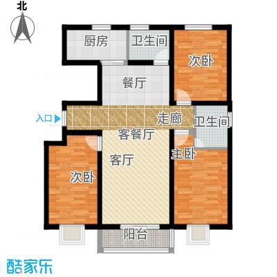 紫苑二期130.05㎡C户型 三室两厅两卫户型3室2厅2卫