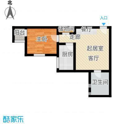 福安公寓AB栋50.47㎡一室户型