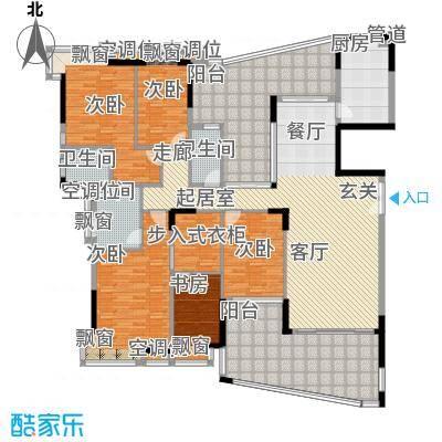 富逸臻园231.00㎡231平米 五房二厅三卫户型5室2厅3卫