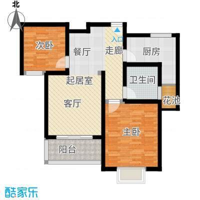 蓝天苑户型2室1卫1厨