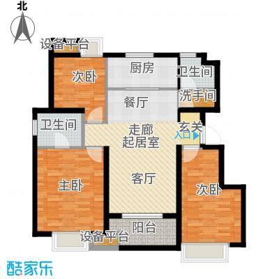 蓝天苑户型3室2卫1厨