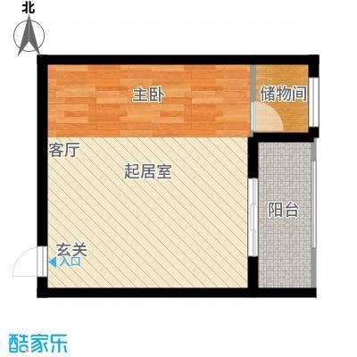 清凉盛景52.83㎡1室1厅1卫户型1室1厅1卫