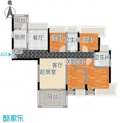 丽景名筑132.00㎡10栋01、03房132平米三房两厅户型4室2厅2卫