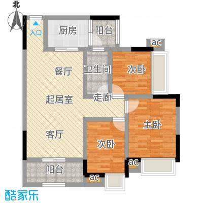 丽景名筑89.00㎡16栋01、02房89平米三房两厅户型3室2厅2卫