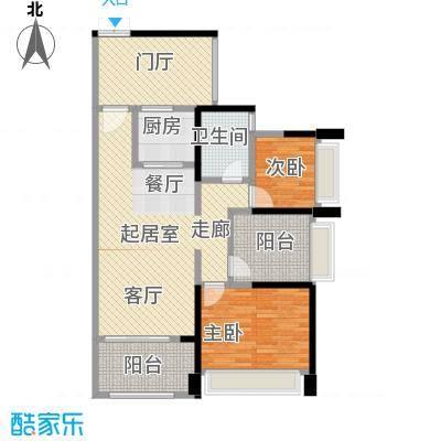 君华硅谷93.00㎡高层洋房 71、72幢03、04单元户型2室2厅1卫