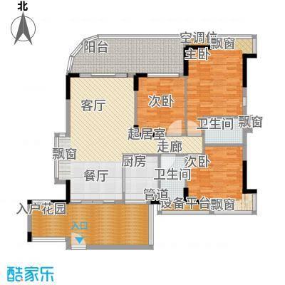 富逸臻园142.00㎡142平米 三房二厅二卫户型3室2厅2卫