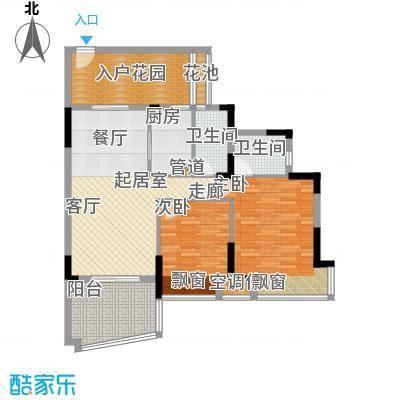 富逸臻园99.00㎡99平米 二房二厅二卫户型2室2厅2卫
