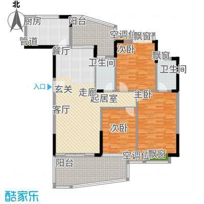 富逸臻园138.00㎡138平米 三房二厅二卫户型3室2厅2卫