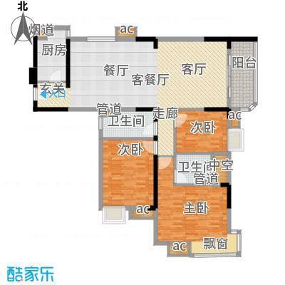 嘉路华花园131-142平方米三房两厅户型图户型3室2厅2卫