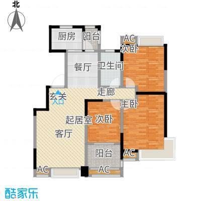 中建开元壹号124.00㎡小高层C户型 三室两厅一卫 一梯两户 24米客厅户型3室2厅1卫