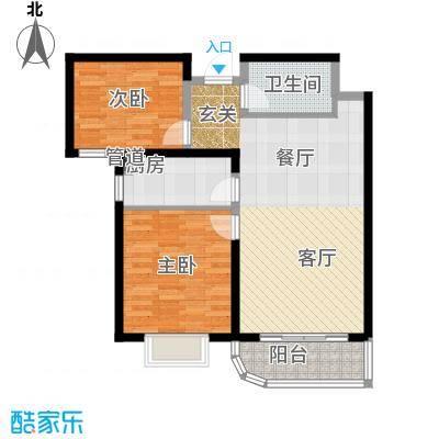 暖山西安95.50㎡在售B户型 南向主卧 空间紧凑 2室2厅户型2室2厅1卫