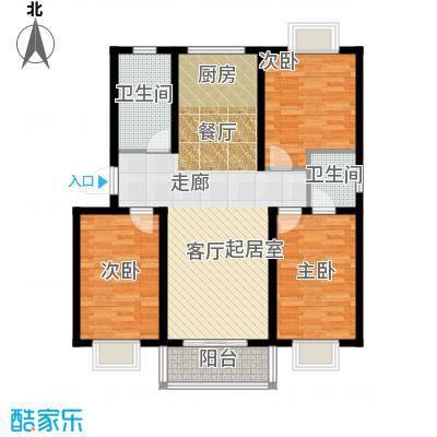 铭翔花园112.86㎡户型1 3室2厅1卫1厨户型
