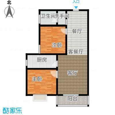 尚东国际城89.74㎡在售两室两厅户型